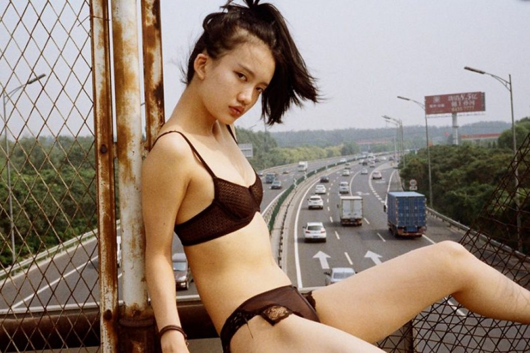 Luo Yang – The New Girls of China