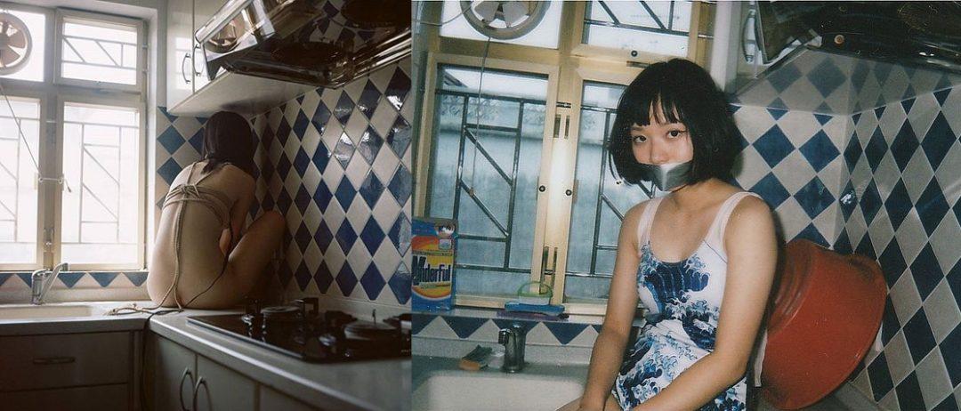 Chinese film photographer