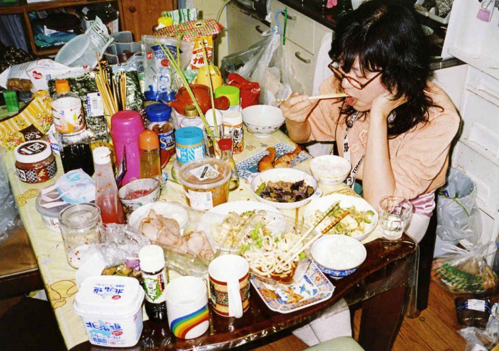 Japanese Film Photographer