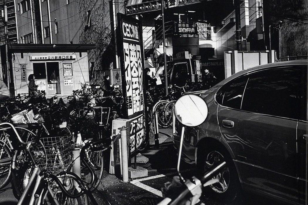 Osamu Kanemura – White Rabbit Opium Dream